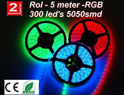 5m RGB LEDstrip 300 leds IP65