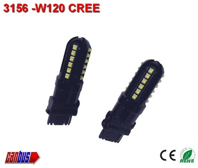 2x 3156-W120 CREE - Canbus 12/24V