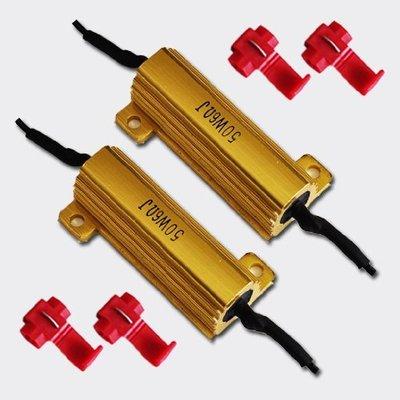 2 Resistors 50W 6ohm voor LED lampen