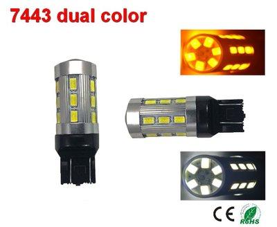 7443- ledlamp dubbele functie met wit en oranje kleur
