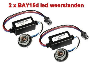 2x decoders voor BAY15dLED lampen