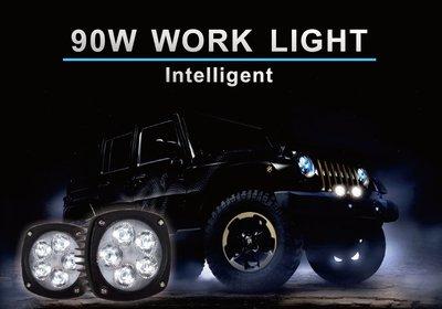 Extreme smart Werklamp 90w - 9000 Lumen